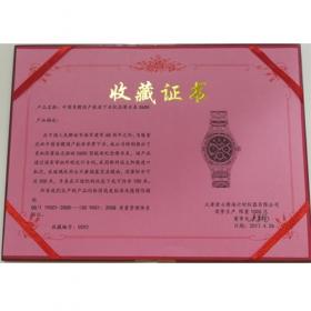 中国首艘国产航母下水纪念万博官网manbetapp060H